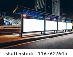 city road billboard | Shutterstock . vector #1167622645