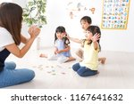 children english class | Shutterstock . vector #1167641632