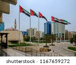 abu dhabi  uae   april 12  2018 ... | Shutterstock . vector #1167659272