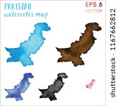 pakistan watercolor country map.... | Shutterstock .eps vector #1167662812