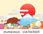 fuji sunrise and japanese style ... | Shutterstock .eps vector #1167665605
