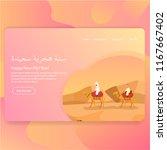 happy new hijri islamic new...   Shutterstock .eps vector #1167667402