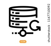 server vector icon. data...