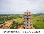 chinese pagoda and surrounding...   Shutterstock . vector #1167726325