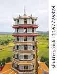 chinese pagoda and surrounding...   Shutterstock . vector #1167726328
