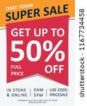 extra sale flyer template | Shutterstock .eps vector #1167734458