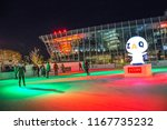osaka  kansai  japan   november ... | Shutterstock . vector #1167735232