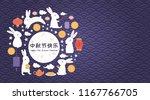 mid autumn card  poster  banner ... | Shutterstock .eps vector #1167766705