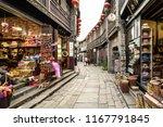 zhenjiang   china   15 june ...   Shutterstock . vector #1167791845