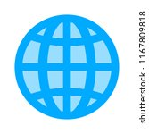 vector global world icon  ... | Shutterstock .eps vector #1167809818