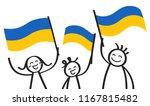 cheering group of three happy... | Shutterstock .eps vector #1167815482