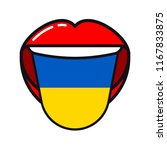 ukrainian language tongue with... | Shutterstock .eps vector #1167833875
