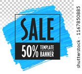 banner template for sales | Shutterstock .eps vector #1167850885