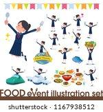 a set of school girl on food... | Shutterstock .eps vector #1167938512