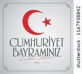 29 ekim cumhuriyet bayrami.... | Shutterstock .eps vector #1167938842
