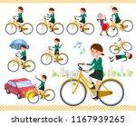 a set of school girl riding a...   Shutterstock .eps vector #1167939265