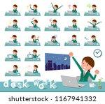 a set of school girl on desk... | Shutterstock .eps vector #1167941332