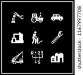 machinery icon. 9 machinery...   Shutterstock .eps vector #1167997708
