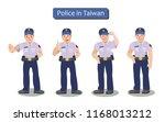 policeman in taiwan wearing... | Shutterstock .eps vector #1168013212
