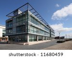 World Trade Centre in Hull UK - stock photo