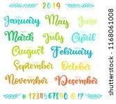 trendy hand lettering set of... | Shutterstock .eps vector #1168061008