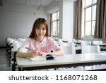 asian college students study... | Shutterstock . vector #1168071268