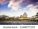himeji castle world heritage... | Shutterstock . vector #1168077235