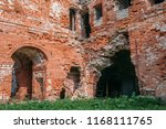 old ruins of a medieval... | Shutterstock . vector #1168111765