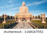 Great statue of Buddha, Bodh Gaya, India