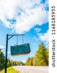weathered rural mailbox hanging ... | Shutterstock . vector #1168185955