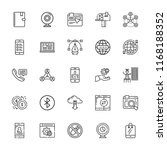 collection of 25 connection... | Shutterstock .eps vector #1168188352