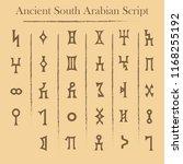ancient south arabian alphabet... | Shutterstock .eps vector #1168255192