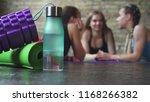 sportswomen resting after...   Shutterstock . vector #1168266382