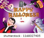 on the day of halloween  jack o'... | Shutterstock .eps vector #1168327405