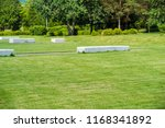 urban photography  a lawn is an ... | Shutterstock . vector #1168341892
