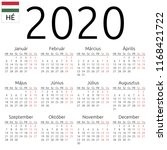 simple annual 2020 year wall... | Shutterstock .eps vector #1168421722