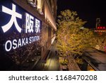 osaka  kansai  japan   november ... | Shutterstock . vector #1168470208