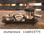 a tray with two lebanese... | Shutterstock . vector #1168515775