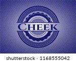 cheek with jean texture | Shutterstock .eps vector #1168555042