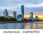 embankment yekaterinburg summer ... | Shutterstock . vector #1168565932