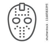 hockey mask line icon  helmet... | Shutterstock .eps vector #1168583395