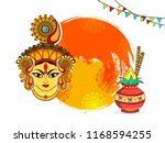 vector illustration of happy... | Shutterstock .eps vector #1168594255