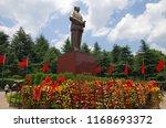 a bronze statue of mao zedong... | Shutterstock . vector #1168693372