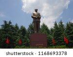 a bronze statue of mao zedong... | Shutterstock . vector #1168693378