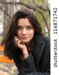 beautiful young woman. outdoor... | Shutterstock . vector #116871742