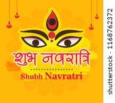 happy navratri festival design  ... | Shutterstock .eps vector #1168762372