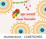 happy navratri festival design  ... | Shutterstock .eps vector #1168762402