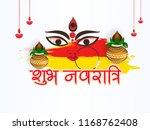 happy navratri festival design  ... | Shutterstock .eps vector #1168762408
