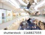 blur of shopping center | Shutterstock . vector #1168827055