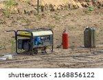 gasoline generator  canister...   Shutterstock . vector #1168856122